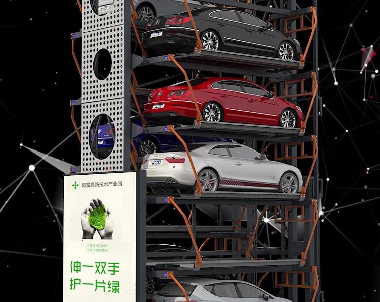 垂直循环机械车库