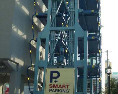 垂直循环智能立体车库
